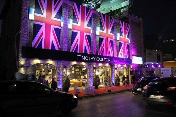 TImothy Oulton Store - Beirut